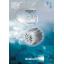 【アプリケーション付】精密減速機RV総合カタログ/ナブテスコ 表紙画像