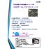 FS-1610 技術資料 170228.jpg