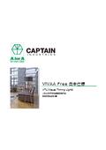 インテリアデザイン照明『VIVAA FREE』(日本仕様)製品カタログ