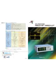 高速・広帯域超音波探傷器 HIS3 HF/LF 表紙画像