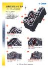 【事例】高難度溶接加工 表紙画像