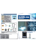 【新製品】ポータブル画像解析装置『ポータブルPITA PH-01』