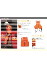 小型船舶用救命胴衣 スタンダードモデル『TK-24ARS』 表紙画像