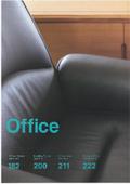オフィス家具 製品カタログ