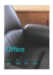 オフィス家具 製品カタログ 表紙画像