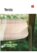 Roll Press Wood 製品カタログ