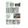 接続工具セット(MGE・レジン工法用、H工法用) 表紙画像