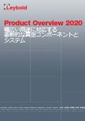 総合カタログ:Product Overview 2020