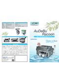 【作業時間短縮】洗浄機『AuDeBu Racoon』