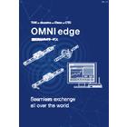 IoTサービス『OMNIedge』 表紙画像