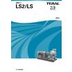 渦巻ポンプ LS2/LS 50Hz/テラル 表紙画像