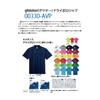 ポロシャツ2019 (1).jpg