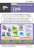 メディアバックアップ作業サービス『LINK』