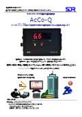 小型デジタル振動計(地震計) AcCo-Q