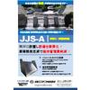 【日本エンヂニヤ】JJS-A(河川堰堤に設置).jpg