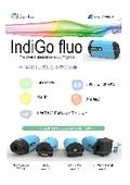 小型分光器 IndiGo flou 製品カタログ
