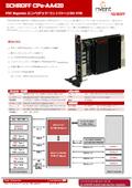PXI Express 3U4TE エンベデッドコントローラ