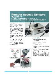『リモートアクセスセンサ(RAS)』 表紙画像