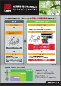 レクトラの自動車、その他業界用マーカー作成CADソフト:Diamino TechTex 表紙画像