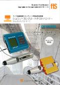 シュミットコンクリートハンマー『PT形』【カタログ】 表紙画像