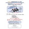 樹脂製品印字検査システムご提案.jpg