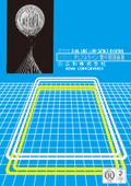 デュアルライン集中潤滑装置 製品カタログ