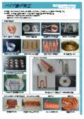 パイプ加工、パイプ曲げ加工 NCパイプベンダー新規導入しました「パイプ加工の辰己屋金属」