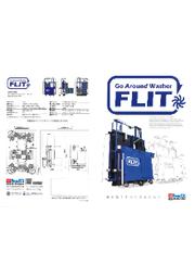 自律走行洗車機『FLIT(フリット)』 表紙画像