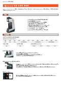 QATM硬さ試験機 Qness CS 150 ECO 表紙画像