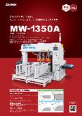 【開先加工機】H形鋼ウェーブ開先加工機『MW-1350A』 表紙画像