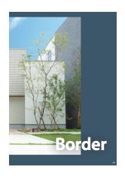 外壁ボーダータイル  タイル総合カタログ アイコットリョーワ 表紙画像
