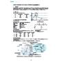 IEC61000-4-2.jpg