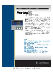 Vertex 50 表紙画像