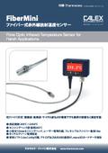 【FiberMini】ファイバー式赤外線放射温度センサー