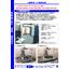 【X線透視・CT検査装置】装置外観と主なスペック 表紙画像