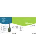 世界基準の産業用IoTソリューション Secomea