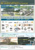 ArchiCAD専用オプションソフト RIK LANDSCAPE PACK for ArchiCAD