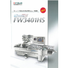 キャンディ包装向け超高速横形ピロー包装機『FW3401HS』 表紙画像