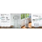 空気清浄機 製品カタログ 表紙画像