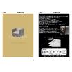 サンデンファニチャーシリーズ 製品カタログ 表紙画像