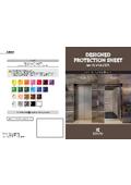 エレベーター用 デザイン保護シート 製品カタログ 表紙画像
