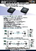 4K HDMI・USB・音声・赤外線・RS232C CAT5e伝送器 HKM01-4K