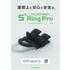 【カタログ】 S²リングPro (20.11).jpg