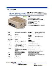 AIエッジ向け産業用PC【BOXER-8251AI】 表紙画像
