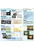 溶射(耐熱・耐摩耗)加工サービス/品質評価・研究開発サービス/粉末・溶接棒製造