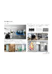 施工事例資料【オフィス】 表紙画像