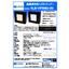 フルスペックLED光源 VLB-10FBW2-CRI 表紙画像