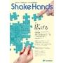 ShakeHands_vol10_印刷用.jpg