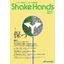 技術情報冊子【Shake Hands】vol.12特集:保つ 表紙画像