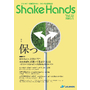 ShakeHands_vol12_印刷用.jpg